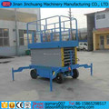 China best selling upright mobile scissor lift/ electric man lift