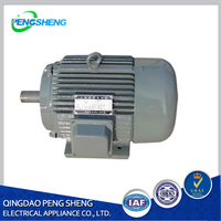 Y2 series three phase fan motor axial fan motor 230V
