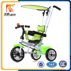 Factory new model large children tricycle big kid tricycle for baby tricycle