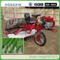Hand cranked rice transplanter/walking rice seedling transplanter/China hand operated rice transplanter cheap sale
