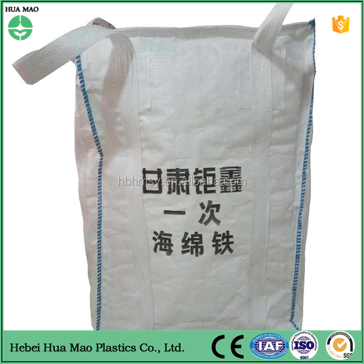 wholesale UV treated Big bag / Jumbo bag / Bulk bag / Super sacks 1 ton for lime, sand, cement