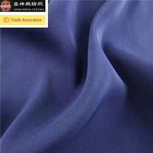 Woven good drapery semi dull two layer 100% polyester satin fabric for clothing