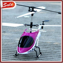 Selling well helicopter toy replacement batteries