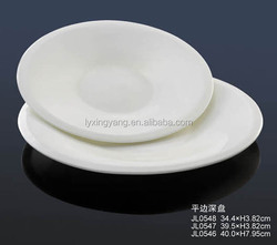 hotel or restaurant logo modern unique hotel and restaurant dinnerware/hotel & restaurant crockery tableware