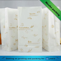 Food grade kraft food paper bag for food