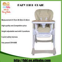 Competitive Price 4-Position Backrest Adjustable Removable Tray Import Material Baby Eating Chair