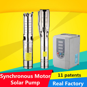 agriculture products high flow solar pump automatic pressure control water pump