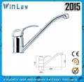 2015 Ningbo 4001B model brass long neck kitchen tap