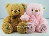 stuffed and plush toys 11 inches bear
