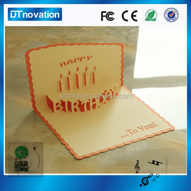 2015 factory make popular birthday music card birthday party invitation cards