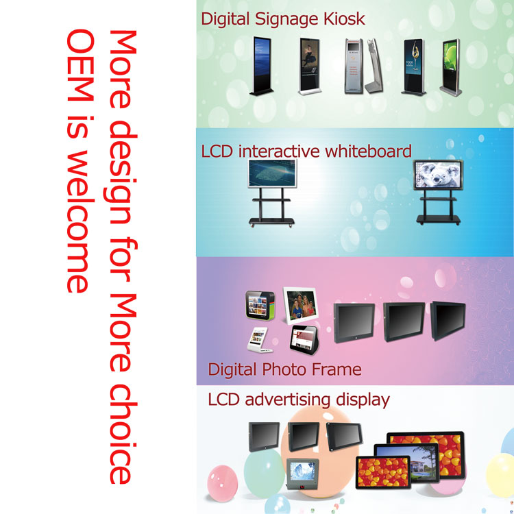 american companies looking for distributors indoor screen advertising