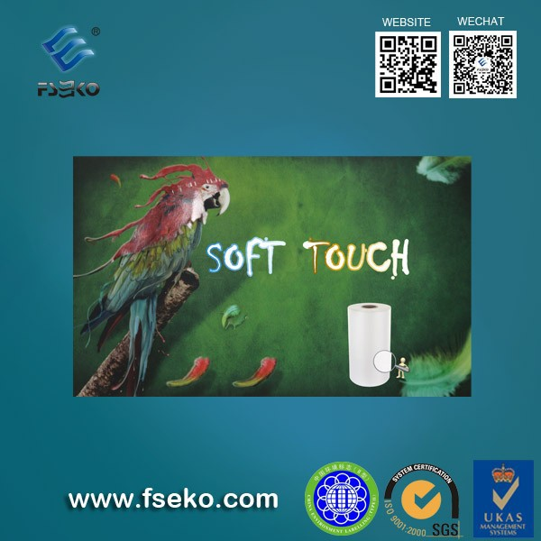 BOPP Velvet Thermal Lamination Film,bopp soft touch film