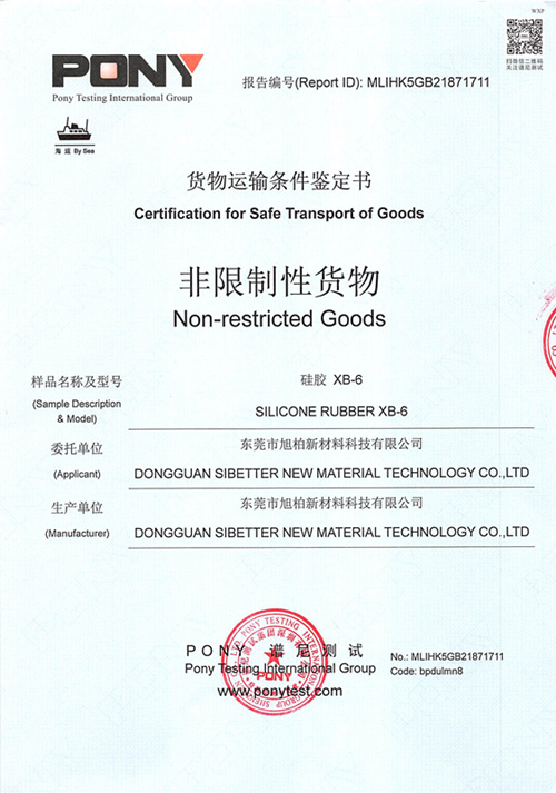 CERTIFICATE FOR SAFE TRANSPORT OF GOODS BY SEA