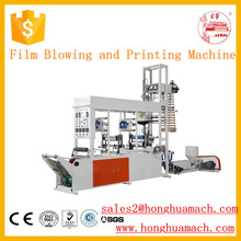 HSY-350 2 color High Quality Multi-layers Plastic PE Blown and Printing Film Blowing Machine