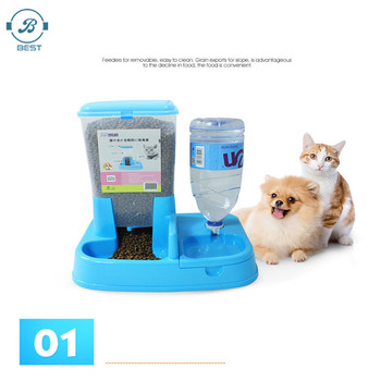2018 Amazon Hot Sale Auto Automatic Pet Feeder Water and food Dispenser Dog Automatic Feeder