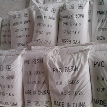 Suspension grade PVC Resin lg ls100 korea with high quality