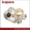 Factory sales throttle body 12791257 7519034 for OPEL CORSA VECTRA ASTRA VAUXHALL ASTRA CORSA OMEGA VECTRA