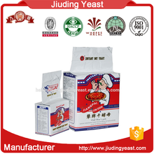 HALAL,HACCP,ISO,BV certificated low sugar bakery instant active dry yeast manufacturer