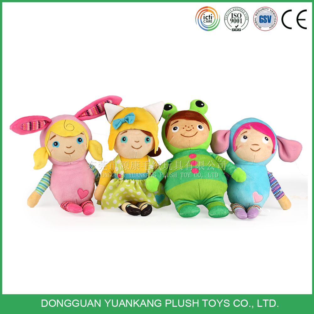 Wholesale cheap cloth doll manufacturer china made cute baby doll for sale