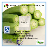 1-methylcyclopropene (1-MCP) mangosteen fruit and vegetable fresh fruits and vegetables