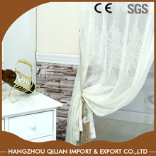 High-grade jacquard curtain fabric drape and sheer and valance set
