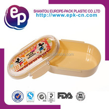 Eco-Friendly, Stocked food storage containers , office lunch box , transparent plastic food container