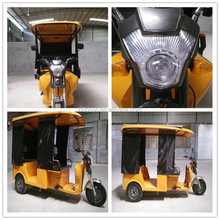 Powerful 48V Electric Solar electric Passenger Tricycle On Sale