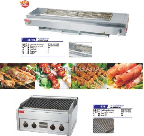 Hot Sale 2018 China Machine Small Business Ideas Street Food Machines