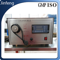 Chinese cosmetic liquid filling machine ointment filler supplier