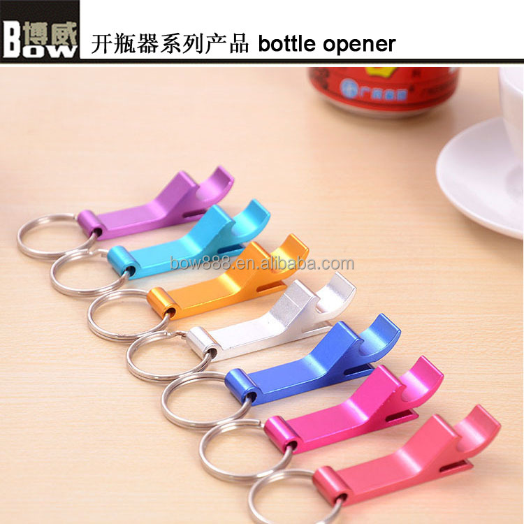 Popular Custom Designed Bottle opener and key chain jar opener