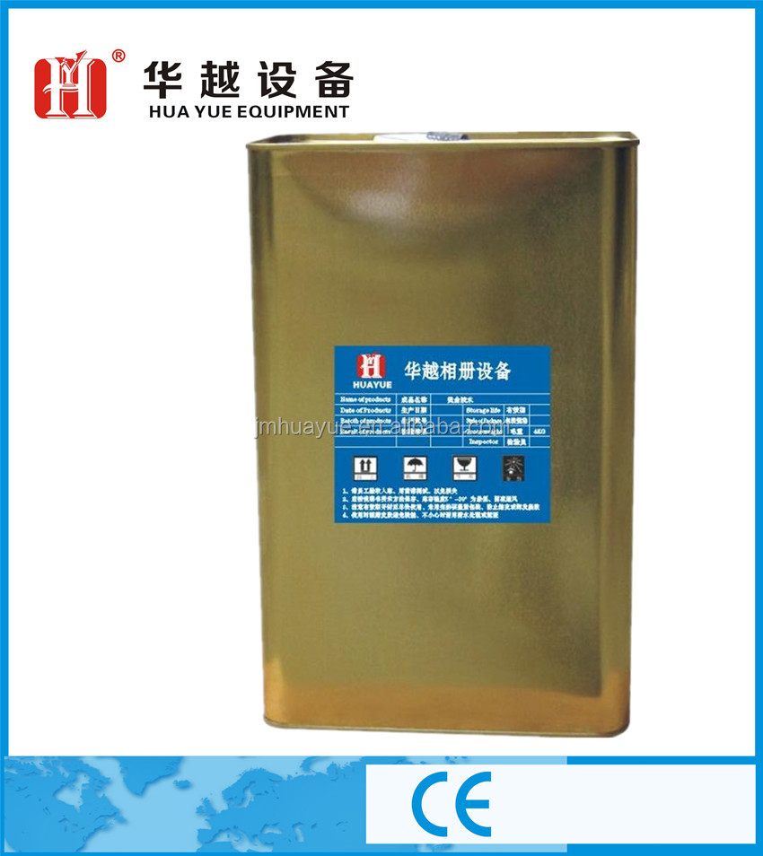 4KG high quality artificial leather glue