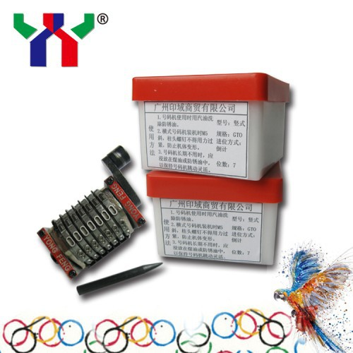 hotsale straight type 7 digits printing numbering machine