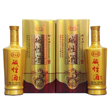 Chinese high quality pure taste healthy white alcoholic beverage liquor Alkaline wine