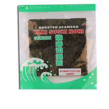 Wenxing top 1 cheap green product sushi nori dried seaweed