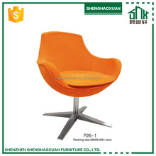 China supplier factory directly mebel furniture modern relaxation lounger chair hotel outdoor furniture