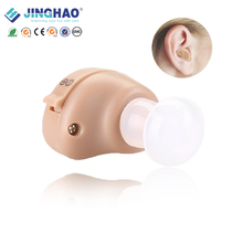 Economic Mini Sound Amplifier In The Ear Hearing Aid Ite High Power Hearing Aids