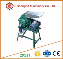 Best price wood crusher machine, wood crusher/sawdust, hammer crusher for sale