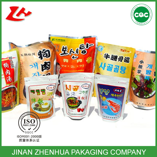 Cheap Food Packaging Cake Bag 2014