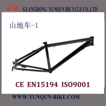 Fashionable and high quality in 2013 Bicycle Frame MTB Series