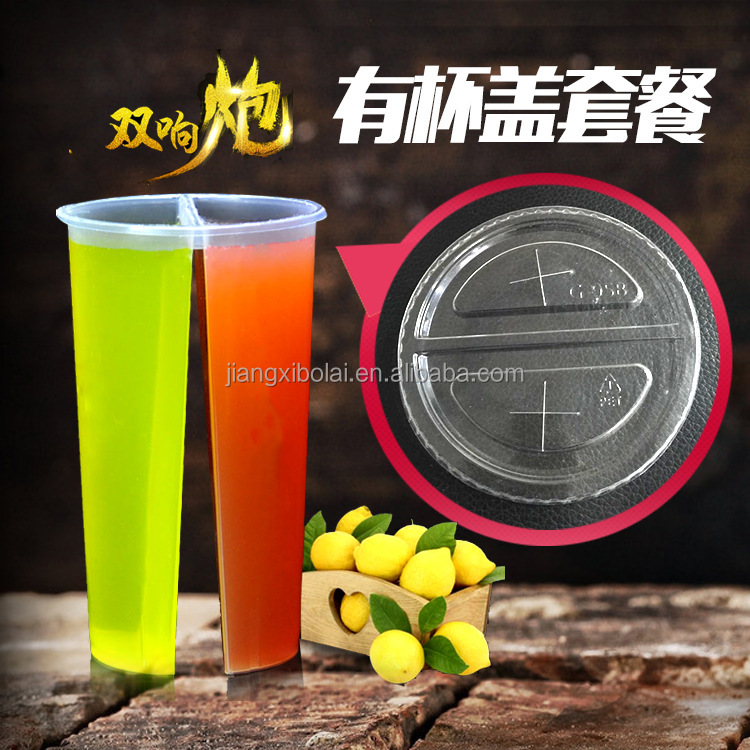 plastic twins cup leakproof share cup with heart shape bowl plate split cup lover share bottle