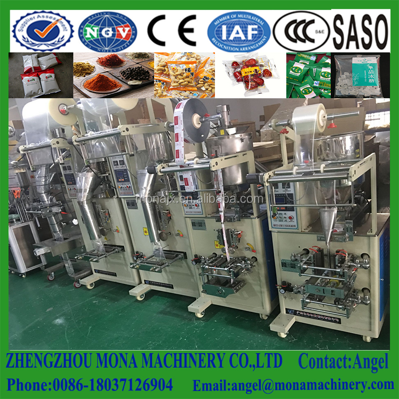 New design vertical automatic legumes rice grain packing machine