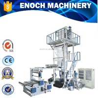 EN-SL series A+B+C Down rotary Three Layer film blowing co-extrusion machine