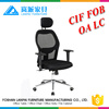 2015 hot selling office mesh swivel chair