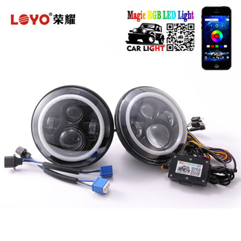 "APP Controlled High Quality 7"" RGB Halo LED Headlights for Harley"