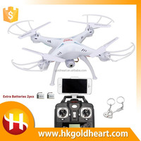 High End Waterproof Unmanned Aerial Vehicle with 2.4GHz 6-Axis Gyro Remote Control LED Flashing Lights, 3D Eversion UAV(Silver)