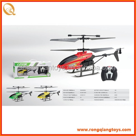 helicopter toy spare parts RC7611016