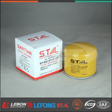 PC60 PC100 excavator machine oil filter 600-211-6240 6002116240