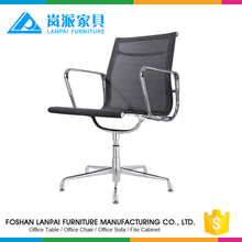 simple Swivel Office computer chairs without Wheels