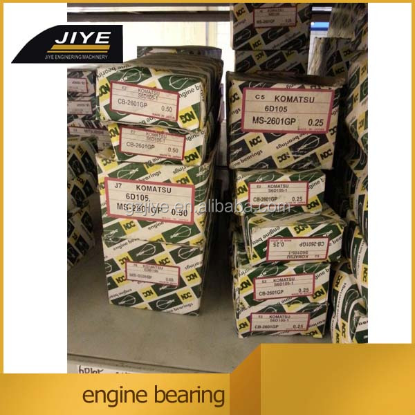 W04D crankshaft bearing MS 2109GP STD,Wo4D connecting rod bearing CB 2109GP STD,NDC bearing