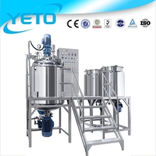 2017 latest stainless steel vacuum emulsigfying machine for paint production line and homogenizing machine